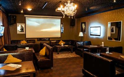 Банкетный зал ресторана Европа на Волоколамском шоссе фото 1
