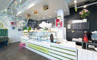 Банкетный зал кафе АндерСон на Можайском шоссе фото 2