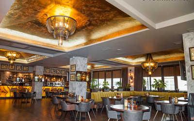 Банкетный зал пивного ресторана Братчина на Вавилова фото 2