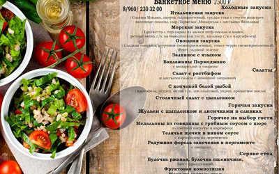 Банкетный зал ресторана ДубровЪ на Приозерском шоссе фото 3