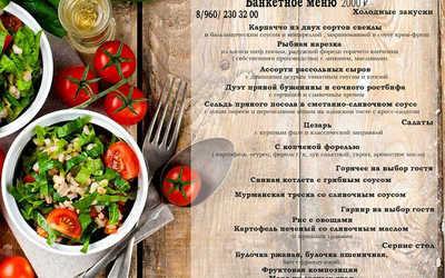 Банкетный зал ресторана ДубровЪ на Приозерском шоссе фото 2