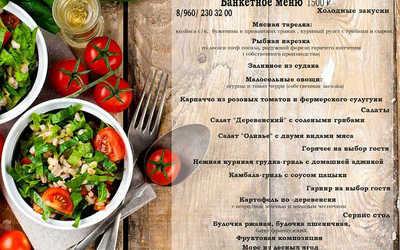 Банкетный зал ресторана ДубровЪ на Приозерском шоссе фото 1