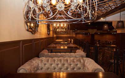 Банкетный зал ресторана Наршараб на улице Большой Покровской фото 3