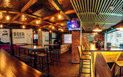 Банкетный зал гастропаба Beer Harbor на Покровке фото 1