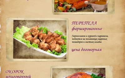 Банкетный зал кафе Гриль-клуб на улице Грибоедова фото 2