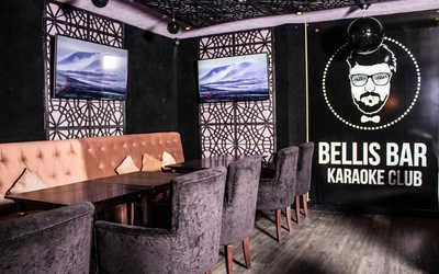 Банкетный зал караоке клуба Bellis Bar (Беллис) на Можайском шоссе фото 3