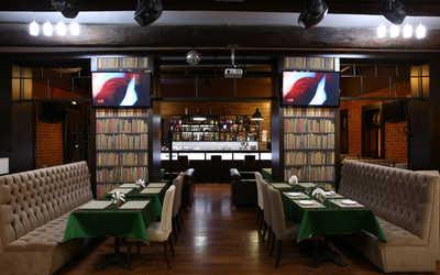 Банкетный зал кафе Urman на улице Баумана фото 3