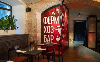 Банкетный зал ресторана Кляйнс (Klein's) на Белинского фото 3