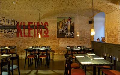Банкетный зал ресторана Кляйнс (Klein's) на Белинского фото 1
