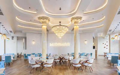 Банкетный зал ресторана Мирамар (Miramar) на Никольской фото 1