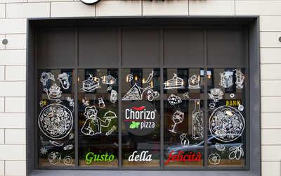 Банкетный зал ресторана Chorizo Pizza (Чоризо Пицца) на улице Академика Павлова фото 2