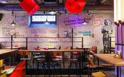 Банкетный зал ресторана Выше крыши на 3-ей улице Ямского Поля фото 3