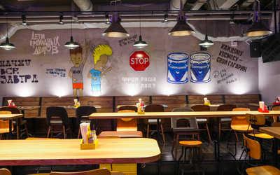 Банкетный зал ресторана Выше крыши на 3-ей улице Ямского Поля фото 2
