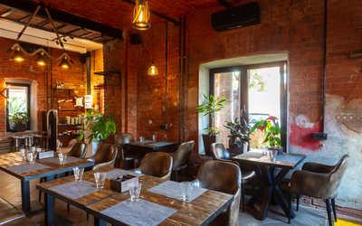 Банкетный зал ресторана Завод (Meat & People) на Кутузовском проспекте фото 2